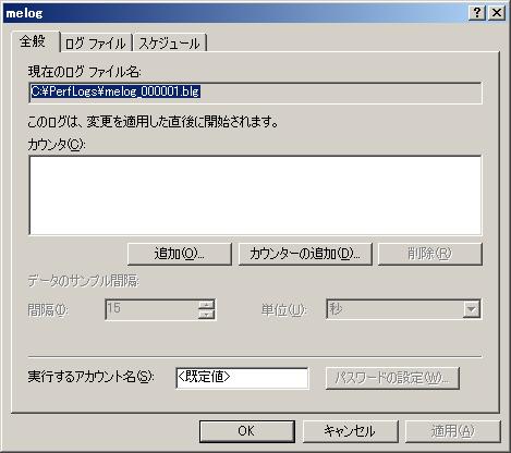 20050105_cpu_2.png
