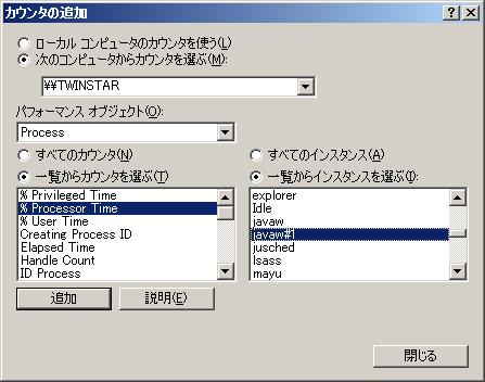 20050105_cpu_3.png