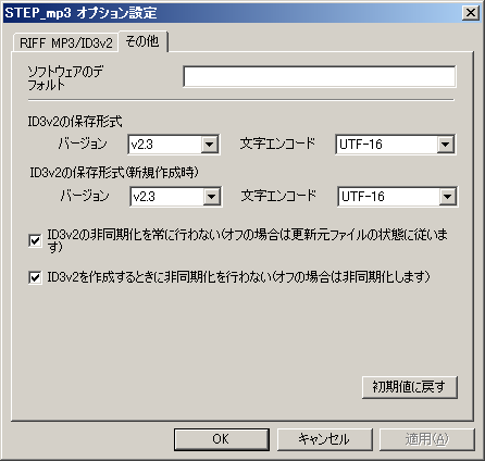20050112_mp3_1.png