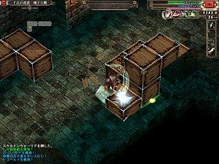 20051026_xanadu_1.jpg