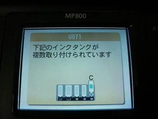 20070207_canon.jpg