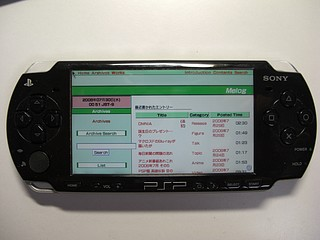 20080730_psp.jpg