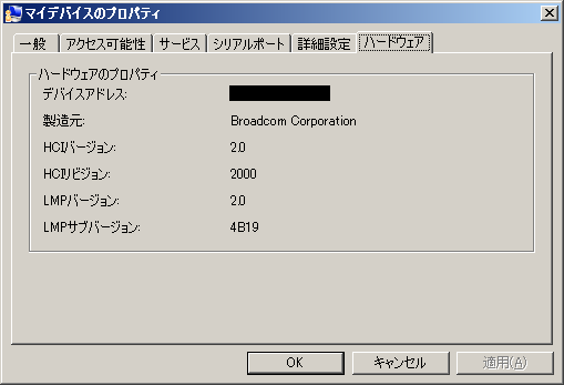 20080809_stack.png