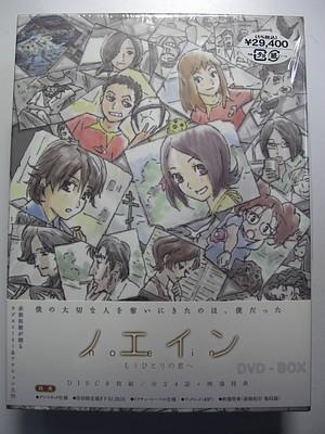 ノエイン DVD-BOX
