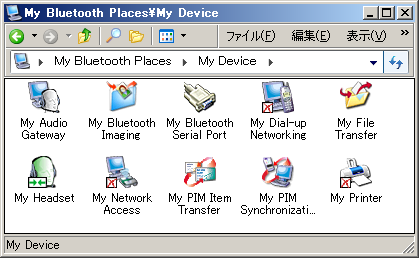 20090216_x05ht_bluetooth_1.png