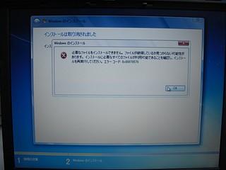 20100222_ssd2.jpg