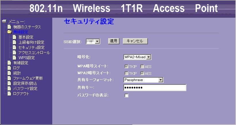 20100228_AP2.png