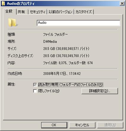 20100326_microsdhc.png