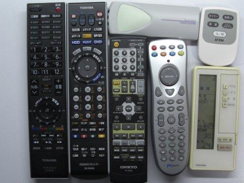 20110215_remote1.jpg