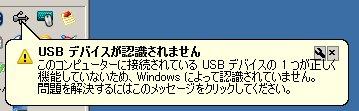 20110403_printer.jpg