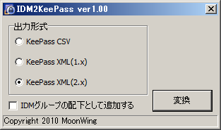 IDM2KeePass