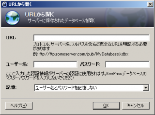 KeePass URLから開く