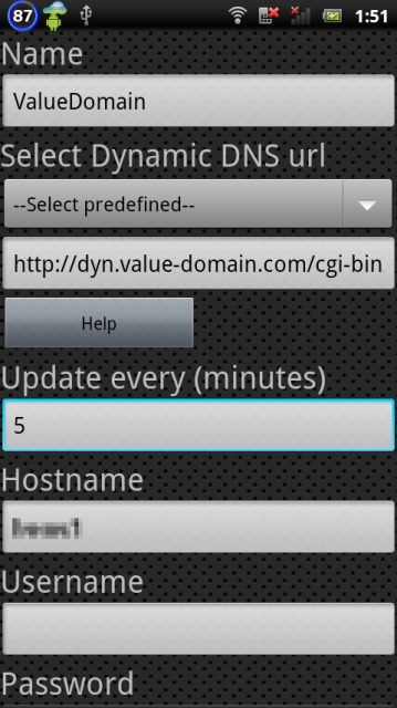 Dynamic DNS Update